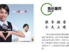 欢迎访问 宜昌小天鹅洗衣机售后维修服务电话