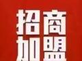 晨曦国际专业减肥加盟 娱乐场所投资金额1-5万元