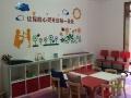 爱尔福婴幼中心