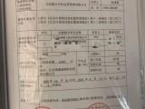 北京海淀區辦公室裝修垃圾清運拉建筑垃圾辦建筑垃圾消納證