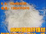 0565模压塑料/玻璃钢制品/窑井盖/欧饰构件/石膏板玻璃纤维短