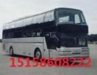 瑞安到衡阳汽车长途客车班次查询13706618581