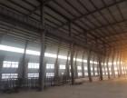 葫芦岛兴城10000平厂房出售 产权清晰