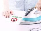烫画膜 使用电熨斗压烫数字号码标应注意什么?