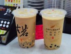 古茗茶饮加盟店 奶茶加盟费用 投资金额 1-5万元