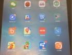 iPad2平板