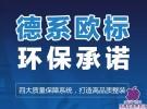 陕西西安紫苹果装饰公司家装特惠风暴优惠活动