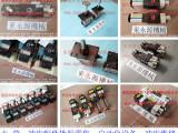 高士美过负荷装置,东永源供应博信冲床油泵VP6307