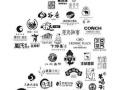 芜湖玩味餐饮品牌设计 菜谱菜单 LED 美食摄影