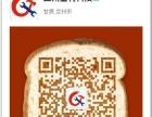 兰州魅蓝note3魅族MX4Pro6MX5屏幕维修