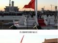 北京天津双飞五日游(特价1780元/人)