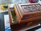 上海全市提供实木骨灰盒 骨灰盒零售门店,寿盒2小时送到