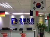 佛山哪家成人英语培训机构好 成人零基础学英语去哪学