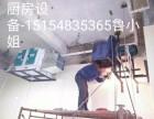 深圳安装厨房油烟机安装厨房油烟净化器安装各种排风管道