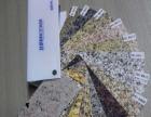 慧邦海藻泥漆加盟 油漆涂料 投资金额 1-5万元