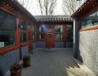 租四合院 北京四合院出租 东单四合院 北京四合院专营灯市口西街