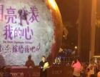 广元求婚策划公司