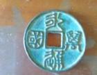 深圳哪里交易古钱币