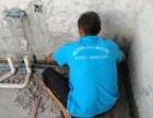 赣州房屋防水补漏公司免费上门勘察,屋面地下室防水堵漏公司电话