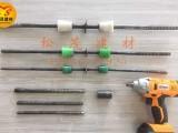 穿墙螺杆价格铝膜对拉螺杆丝杠生产厂家兰州止水丝杆