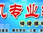 西昌手机维修售后换屏修复刷机服务中心