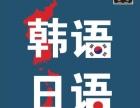 日本语言学校教材、3-6人小班制