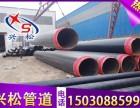 晋城聚氨酯聚乙烯保温管盐山价格低