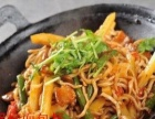 东北内蒙口味铁锅焖面加盟总部加盟 中餐