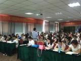 郑州教师资格报名时间,教师资格考试时间,教师资格培训班