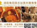 寺庙供桌、佛桌、佛台、神台、神龛、佛龛-南岳佛龛厂