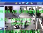 承接海南海口三亚文昌儋州各市县安防系统监控门禁施工