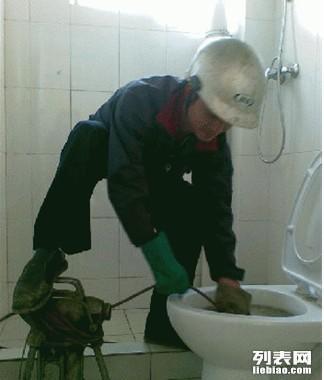 下水道疏通 管道高压清洗 清理化粪池污水池 88158191