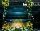 婚礼统筹,婚礼策划,司仪,督导,宴会设计,新娘造型