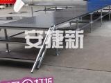 厂家生产舞台钢铁舞台演出器材,演出舞台