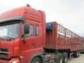 聊城物流长途搬家货运直达专线空车配货