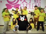 北京团建好去处 公司团建 拓展训练 团建活动方案 拓展活动