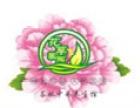 沁蕊花草茶加盟