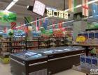 大润发超市加盟