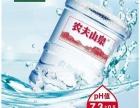 北仑桶装水饮料配送公司