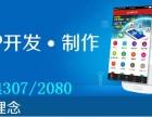 郑州柠檬国际话费流量模式系统开发,APP定制开发