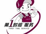 帝度洗衣机安庆各站点维修服务一24小时咨询