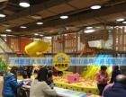 加盟乐宝贝儿童乐园,轻松创业!