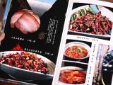 菜谱制作 美食摄影 菜单设计 专注餐饮饭店 深受新老客户欢迎
