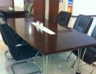 天津办公家具_会议桌_洽谈桌_贴纸会议桌_玻璃会议