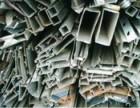 沈阳铝合金回收汽车铝回收