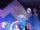 创意气球,氦气球派送,宝宝宴,各种喜宴,开业庆典等气球