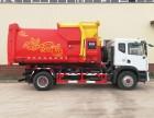 东风25吨拉臂式垃圾车垃圾箱专用厂家直销/垃圾车价格图片