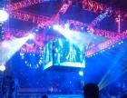 西安专业活动策划,演出设备租赁,灯光音响LED大屏