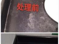 全杭州各种大理石花岗岩打磨翻新抛光保养美缝开荒保洁