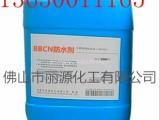 佛山防水剂价格 家具木材防水剂产品